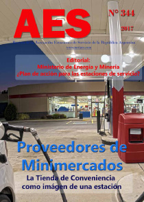 AES_344